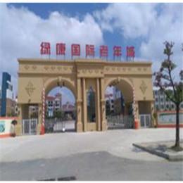 胜博发娱乐手机版区域防护胜博发老虎机_养老院示例