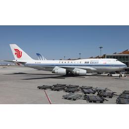 国内空运永康到深圳空运专线永康到香港空运专线