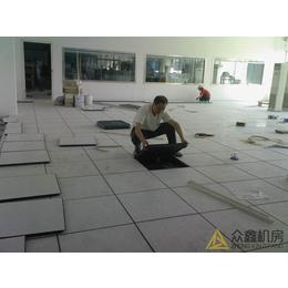 西安oa架空活动地板工艺流程_pvc防静电地板亚博国际版高架