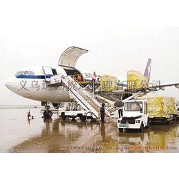 国内空运永康到乌鲁木齐空运专线吉里吉里