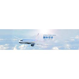 国内空运永康到呼和浩特空运专线吉里吉里