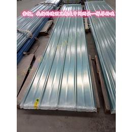 厂家直销采光板 防腐瓦 透明瓦 胶衣瓦 质量保证