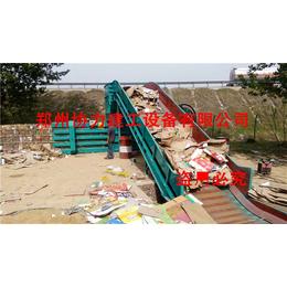 达州通用国标废纸打包机协力JDY160成套打包机多种配置