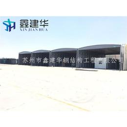 蘇州鑫建華定做折疊大型倉庫活動雨蓬移動戶外遮陽棚伸縮推拉帳篷