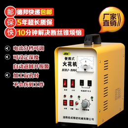 取断螺丝机丝锥机 高频电火花打孔机工具机 HHJ-800C