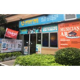 广州成乐时代音乐吉他弹唱 吉他指弹培训 专业吉他培训机构