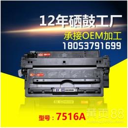 济宁惠普HP7516A16A专业型号大容量硒鼓销售电话