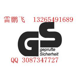 碎纸机<em>GS</em><em>认证</em>传真打印机<em>GS</em><em>认证</em>快捷