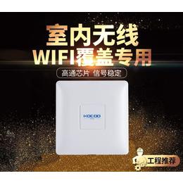 无线wifi覆盖qy8千亿国际无线AP供应采购缩略图