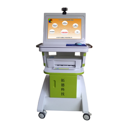 下乡体检必备儿童中医体质辨识仪公共卫生服务项目