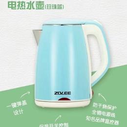 304不锈钢电热水壶1.5升开水杯水壶电热杯