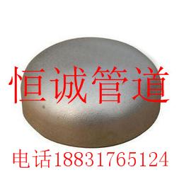 304不锈钢管帽制造厂家