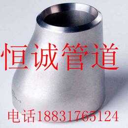 304不锈钢偏心异径管厂家