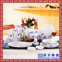 富贵吉祥餐具套装 景德镇釉下彩牡丹花餐具家居必备碗碟组合