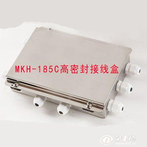 现货供应mkh-185c高密封接线盒_行程开关_第一枪