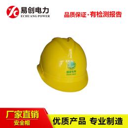 云南文山优质玻璃钢安全帽供应商 施工安全帽批发采购