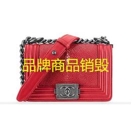 皮革废料销毁处理纺织品销毁上海服装销毁焚烧公司