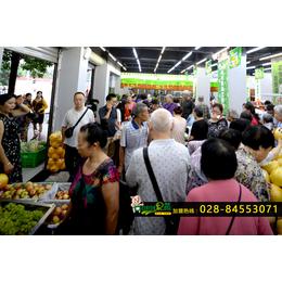 超级干货-图解蔬菜水果生鲜超市商品陈列技巧