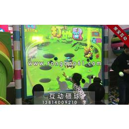 互动砸球-墙面互动投影-墙面互动式投影