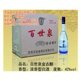 百世泉酒坊(图) 散白酒代理 济南散白酒