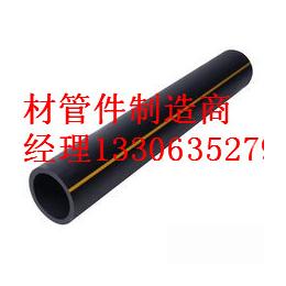 山西省晋中市新国标HDPE燃气管材管件山西煤层气管材管件