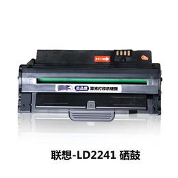 济宁批发零售联想LD2441硒鼓鼓架适配LT2441粉盒电话