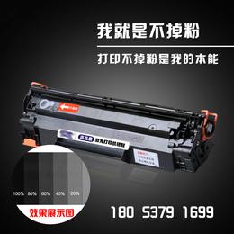 济宁惠普Q2612A另12A打印机硒鼓批发零售电话