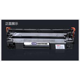 济宁惠普CE278硒鼓打印机耗材批发与零售电话
