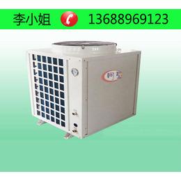 东莞工厂宿舍热水器加工工业高温空气能热水器定制