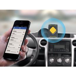 智能手持GPSQcool i7中海达厂家价格