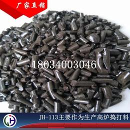 经理推荐113颗粒沥青用于高炉耐火捣打料不定型耐火材料等
