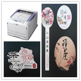 茶叶盒外包装标签打印机OKIC831dn