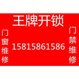 天河珠江新城维修玻璃门维修门禁锁维修更换地弹簧缩略图