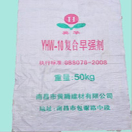 YHW10型复合早强剂 复合快硬早强剂