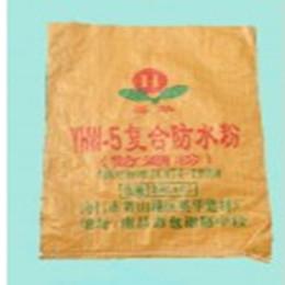 YHW5型复合防水粉_防水粉价格_厂供防水粉