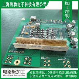 线路板三防喷涂加工连接器端子压接加工