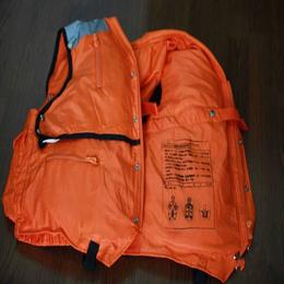 ZY型式认可海警救生衣 两用气胀式边防救援救生衣