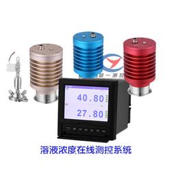 楚一测控在线马来酸浓度仪-在线折光仪