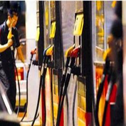三鑫 燃气专业成品由批发价格