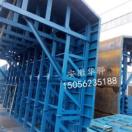 江苏浙江挂篮模板桥梁定型钢模板