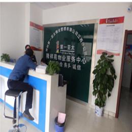 隆祥苑物业服务中心