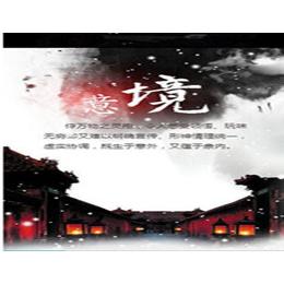 供应南昌华夏装饰-园林景观缩略图