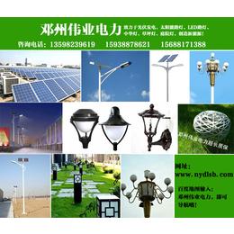 信阳路灯,路灯,邓州伟业草坪灯