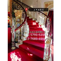订购水晶楼梯扶手,水晶楼梯扶手,永佳水晶品质的保证(查看)
