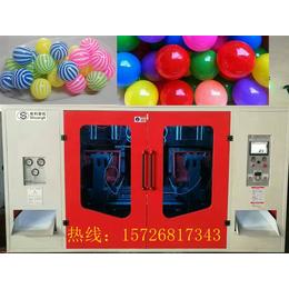 浙江宁波双利吹塑机海洋球吹塑机厂