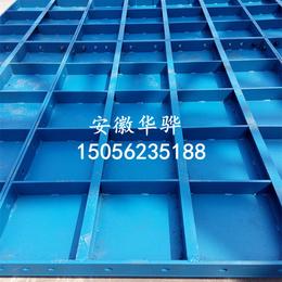 江苏南京厂家直销平模承台系梁盖梁钢模板桥梁定型模板