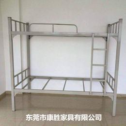 学生宿舍双层铁床-康胜热销中-实惠学生宿舍铁架床报价