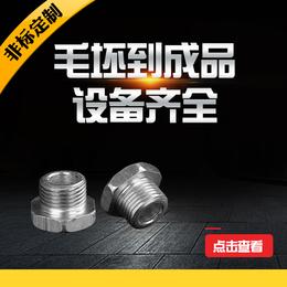 温州厂家专业定制各种非标螺母 焊接螺母 压铆螺母 四方螺母