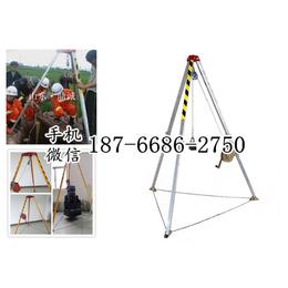 浙江绍兴铝合金救援抢险三脚架 可折叠伸缩式消防起重三脚支架