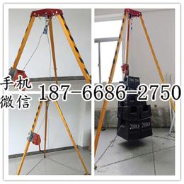 内蒙古乌海消防应急三角支架 高强度便携式三脚架 安全防护器材